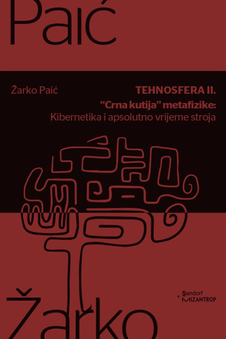 Tehnosfera II